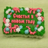 schastya_v_nov_god2